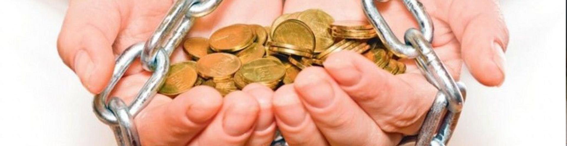 выкуп долгов физических лиц москва